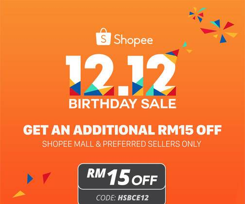 Hsbc Credit Card Promotion Shopee 12 12 Rm15 Off