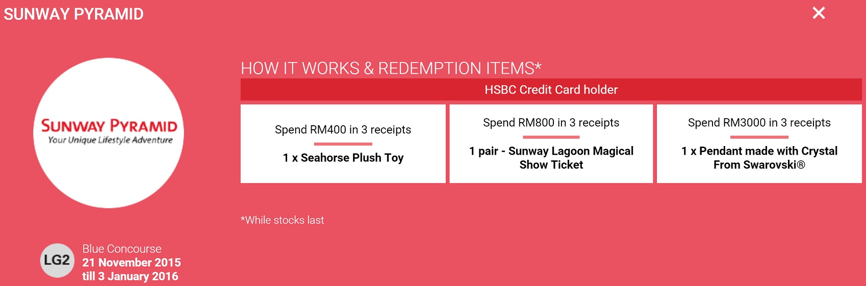 HSBC Credit Card Promotion - HSBC Gift With Purchase at Sunway Pyramid